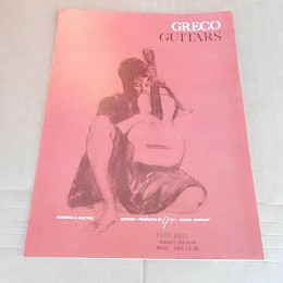 Original? signed drawing made by Gerald Fairclough for Goya guitars!2
