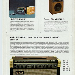 1980s Eko amplifier & guitar series product flyers catalog 4