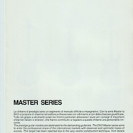 1980s Eko amplifier & guitar series product flyers catalog 6
