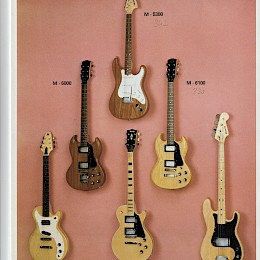 1985 Melody full line guitar bass folded brochure 4